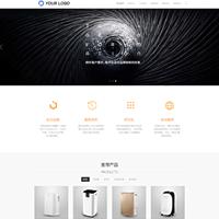 三端自适应企业网站模板PC+手机+PAD