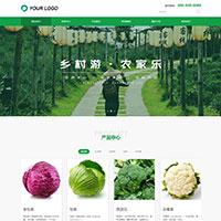 响应式绿色农产品展示网站模板003