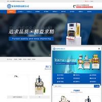 PC+手机高端通用企业网站模板