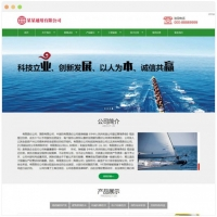 各行业通用企业网站模板