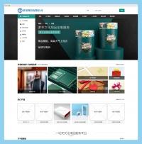 商城风格双语企业网站模板【PC+手机】