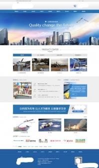 蓝色企业网站风格