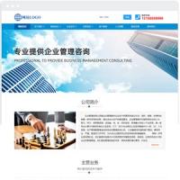 企业管理咨询公司响应式网站模板q500