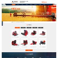 农业机械挖土机大型机械网站模板 PC+移动022