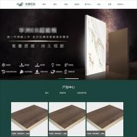 建材家具室内设计家居设计企业模板