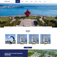 自适应企业模板设计工艺网站