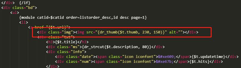 我想这个列表页的封面缩略图直接调用文章首图应该怎么写代码目前