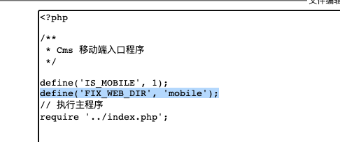 的虚拟主机使用手机端的二级域名和使用多站插件功能需求分析当使