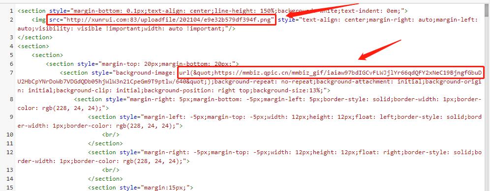 最新版本文章上传公众号内容图片本地化图片地址可以抓取但是如下