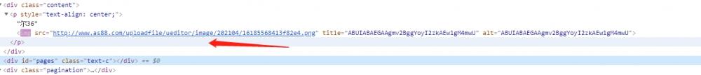 多网站系统中内容中的图片缩略图和附件的地址都是主站的如下图如