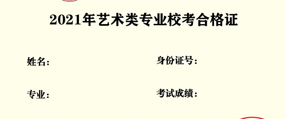 证书查询系统可以下载证书打印批量导入导出比如按照下面的模板输