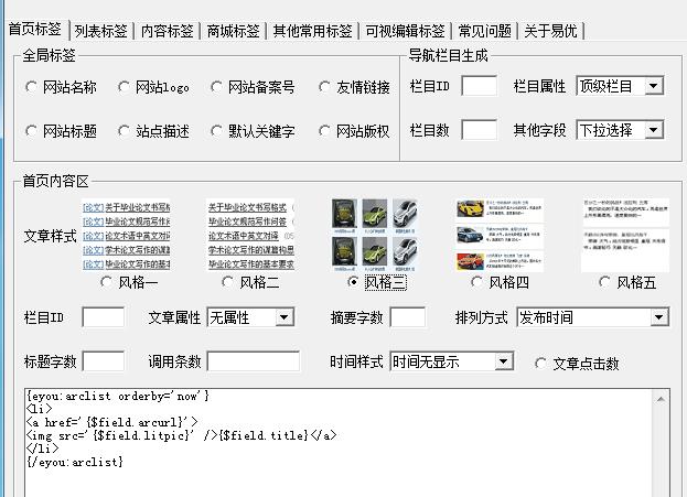 第一次使用新人初次錾刀有没有老大分享一下模板文件说明越详细越