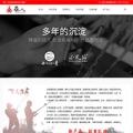 HTML5自适应企业品牌官网