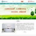 各行业通用响应式企业网站模板
