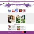 婚庆公司企业网站模板