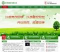 PC+手机-通用企业集团网站模板