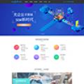 建设公司网站模板