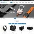 中英双语响应式企业网站