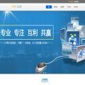 响应式蓝灰色企业官网