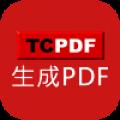 内容生成PDF文档组件