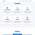 建站公司官网界面