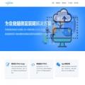 蓝色主题类型产品官网