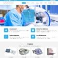医疗器械,医疗设备,化学检验仪器行业网站