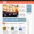 新闻资讯网站