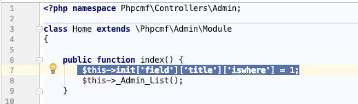 Ftable类:自定义字段搜索的条件匹配方式
